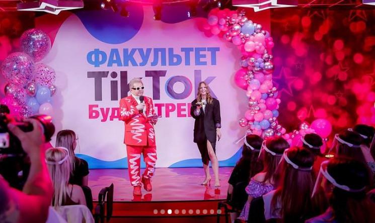 Михайло Поплавський відкрив в Університеті культури «факультет ТікТок»