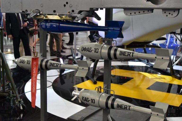 Українські інженери створили практичну авіабомбу для ЗСУ