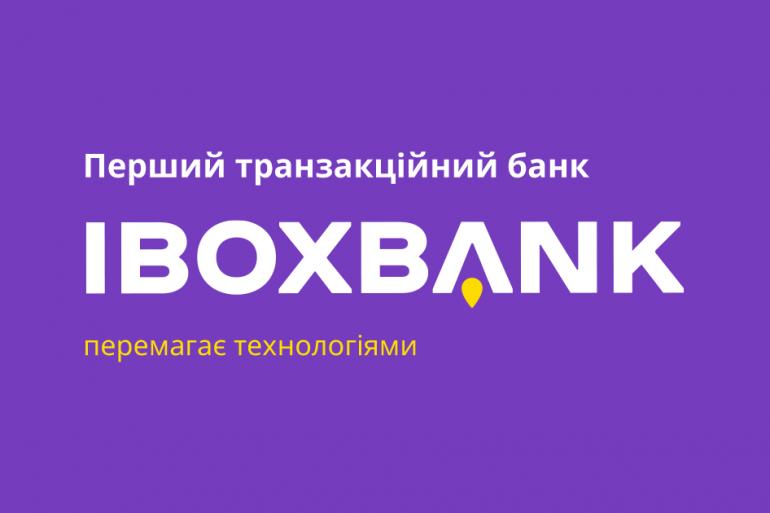 Эквайринг-сервис IBOX PAY от IBOX BANK: главные возможности для бизнеса