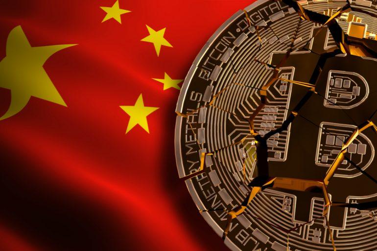 Китай запретил любые операции с криптовалютой в стране