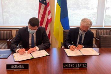 Держспецзв'язку підписала договір з Держдепом США про створення захищеної лінії зв'язку