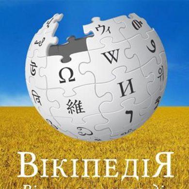 Вікіпедія запрошує приєднатися до Тижня української мови