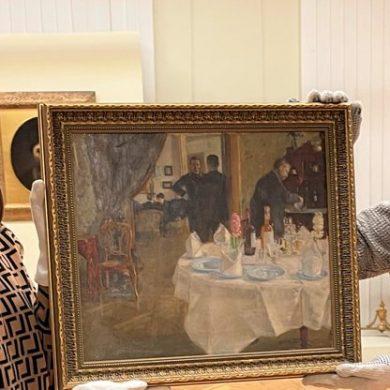 Национальный художественный музей Украины выпустит NFT-коллекцию украинской живописи