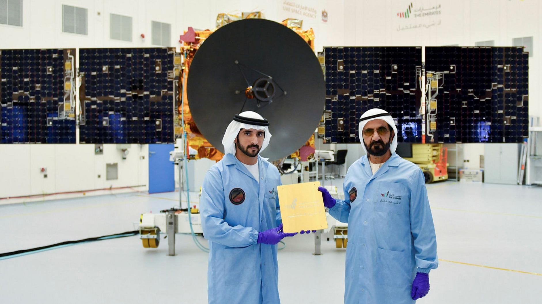 ОАЕ запустить космічну місію на Венеру у 2028 році