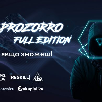 Prozorro приглашает «белых хакеров» обсудить перспективы программы Bug Bounty